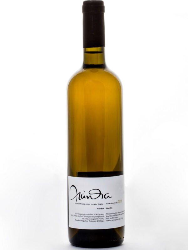 ΛΙΑΝΘΙΑ (Ευδιαθεσία κατά το τηνιακό ιδίωμα) - Λευκός ξηρός οίνος